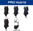 Junior 130・140 size! SD32A04 speedo speed Fastskin3 Pro Hybrid junior women's children's swimming bathing suit by suit racing swimsuit fs3gm