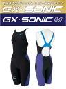 S size has in stock! N2JG4202 mizuno Mizuno GX-SONIC M ladies women's swimming swimsuit ハーフスーツ half spats fast swimsuits for swimming swimwear world