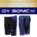 S size has in stock! N2JB4002 mizuno Mizuno GX-SONIC M men's men's swimming swimsuit half spats fast swimsuits racing swimsuit world swimming fs3gm
