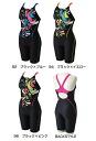 M size only! 85OP-360 mizuno Mizuno ExerSuits exe suits Womens women's practice for swimwear swimming swimsuit half Spatz ハーフスーツ practice swimwear fs3gm