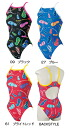 130.140 youth size! Arrival at N2JA4264 mizuno Mizuno ExerSuits エクサースーツジュニア girl child service exercise water swimming race swimsuit medium cut exercise swimsuit