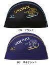 N2JW4590 mizuno Mizuno sponge Bob swimming cap swimming cap mesh cap swimming swimming race