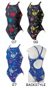 130.140 youth size! An arrival at N2JA4467 mizuno Mizuno ExerSuits エクサースーツジュニア girl child service exercise water swimming race swimsuit medium cut exercise swimsuit deep-discount status cheap sale!