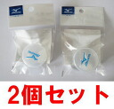Set of 2! 85ZN-75001 mizuno Mizuno nose clip nasal plugs nasal shear for swimming