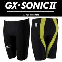 N2MB5001 mizuno Mizuno GX-SONIC2-ST junior men's children's swimming swimsuit half spats fast swimsuits for swimming swimwear world