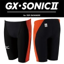 N2MB5002 mizuno Mizuno GX-SONIC2 men's men's swimming swimsuit half spats fast swimsuits racing swimsuit world swimming