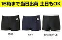 Junior size 120 ~ 140! ARN-183 J arena arena junior men's box school swimsuits for children kids pool fs3gm