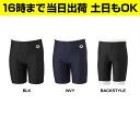 Junior 110-150 size! ARN-187 J arena arena junior men's spats school swimsuits for children kids pool fs3gm