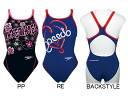 Junior 130_140 size! SD35T05 speedo speed DreamTeam dream team Jr. women's exercise for swimming swimsuit swimwear endurance j train cut suit children's practice