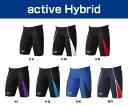 Junior size 120 ~ 140! SD62C05 speedo speed Fastskin-XT active Hybrid junior men's children's swimming swimsuit half spats racing swimsuit fs3gm