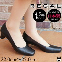 Regal 6768 L8 square toe pumps black / REGAL ladies BL BLACK business recruit Freshers Japan made large size 25 cm / fs2gm