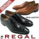 ■ legal 318 RBD Black / Brown 2 colors / REGAL men's shoe business recruit Freshers / / fs2gm.
