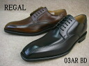■ legal 03 AR BD / REGAL B (black) (dark brown) DBR formal スワールトゥ business shoes business recruit Freshers / / fs2gm