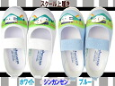 14 cm-20 cm SANRIO Shinkansen school shoes and kids school shoes Shinkansen school / / fs2gm