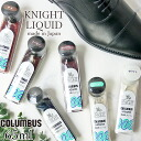 Columbus liquid type cream / knight liquid Shoo care cream // fs3gm