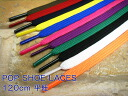 ■ ■ POP SHOE LACES 120 cm flat laces 10 mm flat racing / ポップシュー racing flat plain string flat laces / fs2gm