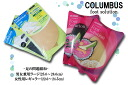 ■■ Regular, man and woman combined use large / COLUMBUS foot solution large (25.0-28.0cm) regular (22.0-24.5cm) BLACK black BEIGE beige insole half insole // fs2gm for women for Columbus foot solution tiptoes