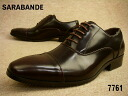 ■7761 Shoo cleaner present ■ SARABANDE DBR/AD / サラバンデダークブラウン /AD straight tip men business // fs2gm