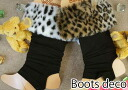 ■ 3 foot 1050 yen for products ■ ブーツデコ BD-004-1 boots accessories Leopard pattern /Boots deco Womens boots ブーデコ boots cover Leopard brown white / fs2gm