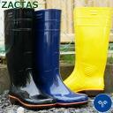 ザクタス Z-01 メンズレイン boots / ZACTAS h. hex rubber long-length BOOTS rubber boots oil black oil blue oil resistant yellow rain boots men's / / fs2gm