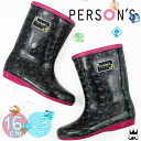≪Child black / pink // fs2gm of product ≫ 19~23cm Parsons PSK06 BLK/PNK / PERSON'S youth kids rain boots RAIN BOOTS woman targeted for a lucky bag available