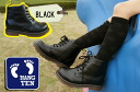 Kids ' boots 15 cm ~ 23 cm HANG TEN HT-2325 BLACK even in casual and formal! / hunters black kids junior short lace-up boots BOOTS / / fs2gm