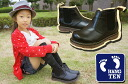 It is ♪ / hang ten black kids Jr. BOOTS BLACK kids Jr. bootie // fs3gm to kids boots 15cm - 23cm HANG TEN HT-2326 black side Gore casual clothes formally