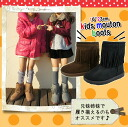 S 2 or more purchase ★ free target shipping? t 16 cm-23 cm LE-11003 kids & junior fringe boots / short-length fur boys girls D.BROWN(Brown)-BLACK (black), CAMEL (camel) and GRAY (grey) / /