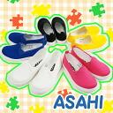 Asahi children shoes kids shoes 01 K / Black Yellow pink blue white nursery garden kindergarten admission preparation school slip-on children baby kids boys girls slippers Papa kids shoes evid / /