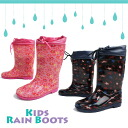 Junior rain shoes HJ96-98 boys girls kidsline boots Puss in boots stars black floral pink hooded rain rainy day / /