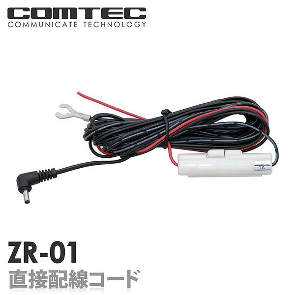 ZR-01