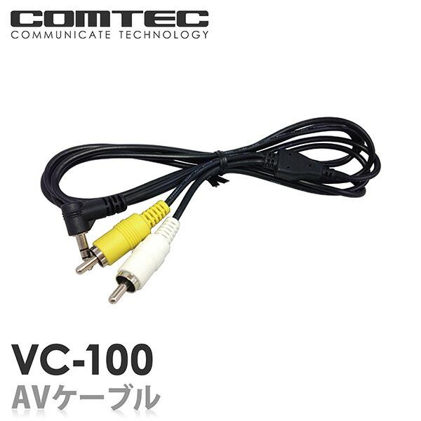 VC-100