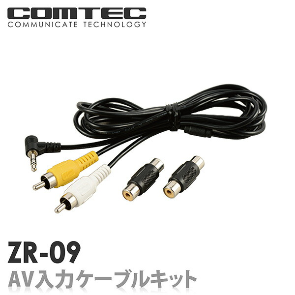 ZR-09