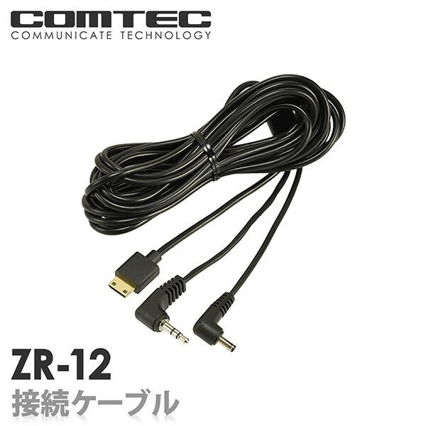 ZR-12