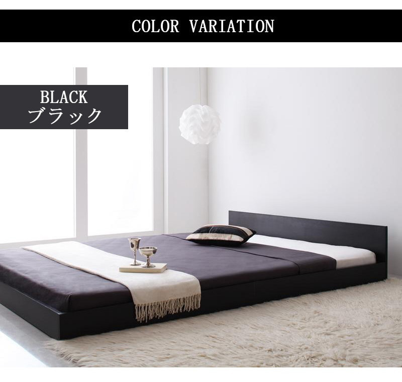 ショート丈ベッド