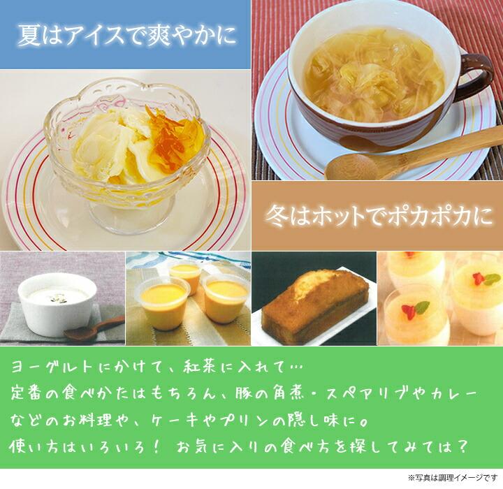 生姜はちみつレシピ