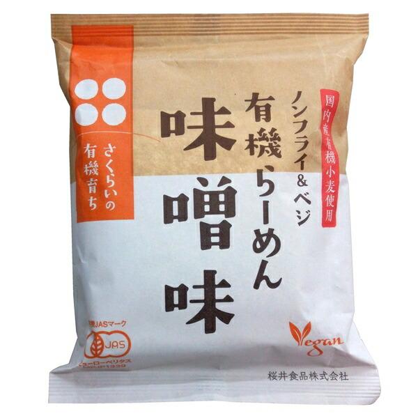 桜井食品有機育ち有機ラーメン味噌味116g