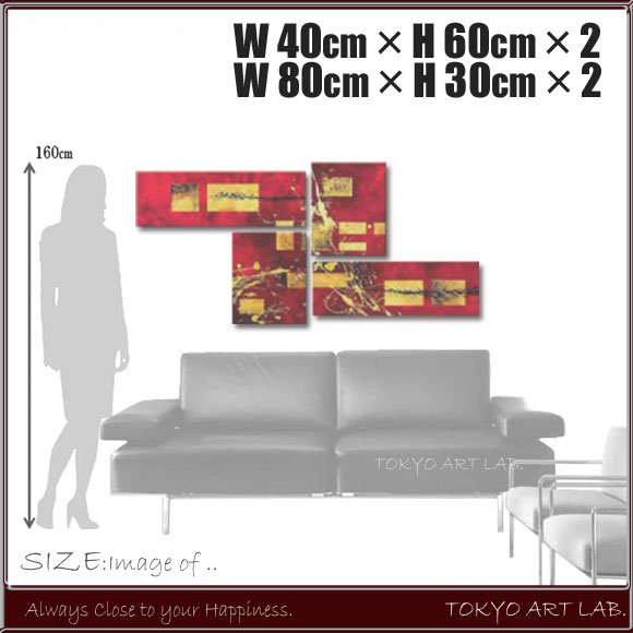 Tokyo art labinc rakuten global market fascinated by for What kind of paint to use on kitchen cabinets for four piece canvas wall art