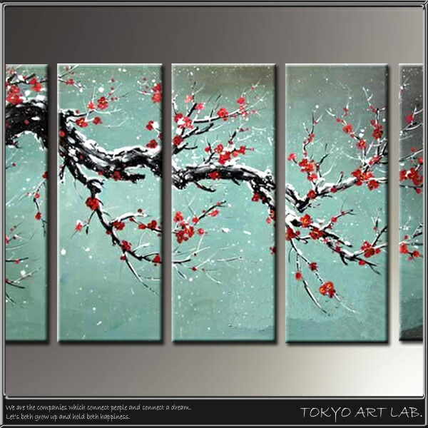 Room display org japanese japanese style painting living japanese