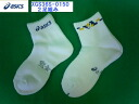 ☆ 30% off ☆ basket ball two-legged pair Berry short socks (XGS 36S-0150)