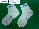 ☆ 30% off ☆ basket ball two-legged pair Berry short socks (XGS 36S-0145)