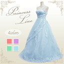Dress prom long gown strapless A line embroidery x combination of tulle is very popular! In the wedding ceremony and presentation is recommended ★ tulle embroidered sequins back lace-up all 4 colors (Pink/Purple/blue/green) pastel blue turquoise purple 15312