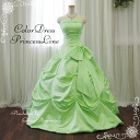 Simple dress ☆ wedding dresses wedding dress dress gown classy ★ 11 Japan-No. 13-No. 15 (yellow-green, yellow-green) large size 01858