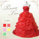 Back lace up dress ball gown adult a-line wedding chest florets with plenty of cocktail dresses! All five colors (red / thermompink / light pink / yellow / Mint green) ★ 9 ~ 11 ~ 13 No. ★ wedding bridal parties volume concert presentation of Red peach ye