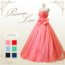Dress prom long gown ★ big Ribbon accent with back lace-up dress! recommended for weddings and concerts! ★ 6 colors (red/pink/ice blue/light green/Navy blue/black) large size 01264-6-FK