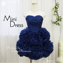 (Back in stock) (Navy Blue, Navy Blue) dress minidress 5-7, party dresses for wedding party dress lace-up frircosage's mini ★ party dress ★ short-length ★ 30320-or