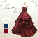 ♪ reviews posted in globe gift ♪ back lace-up ♪ glossy gorgeous dress ★ Princess line ★ 5 ~ 11 ★ long dress ★ 2 colors (Burgundy, Navy Blue) 02142 mg FK