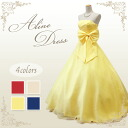 Dress luxury material organza wedding parties 7-9, 9-11 concert back lace-up ★ A line gown ★ wine Red ivory Yellow Navy Blue sale