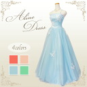 Line ★ embroidery A long prom dress is cute fluffy dress! Is a popular wedding and Conference ★ tulle embroidered sequins back lace-up Princess line 4 colors (Blue/Green/Pink) pastel blue teal