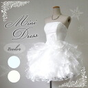 Mini wedding dress wedding dress, mini dress, party dresses too! -5-7-9-51076-2 No. 11 ★ (off white)